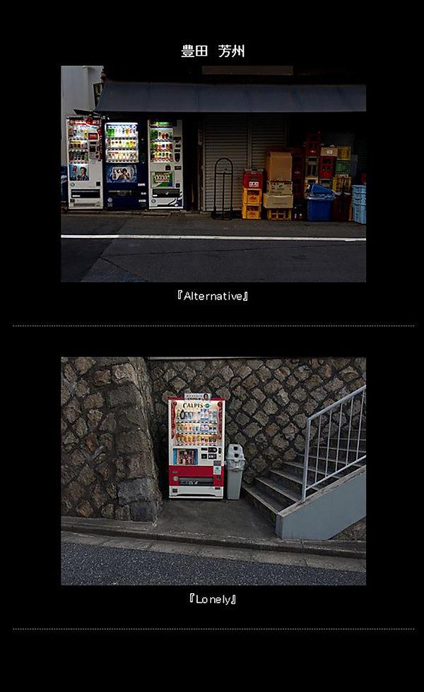6-豊田.jpg