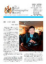 img_news_36b.jpg