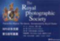 RPSJ展第5回.JPG