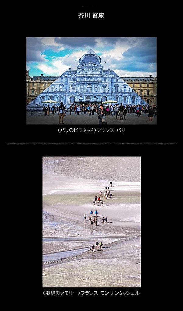 16-芥川.JPG