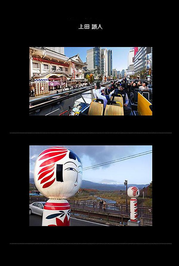 14-上田.jpg