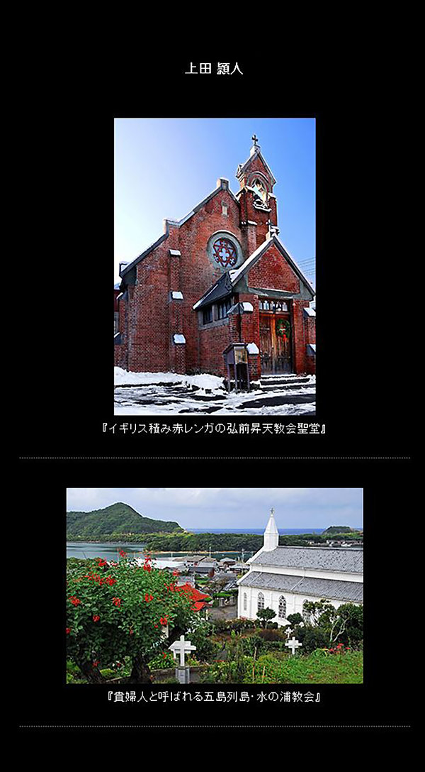 13-上田.jpg