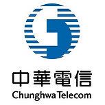 邊緣運算廠 中華電信