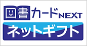 toshocard_next_logo.png