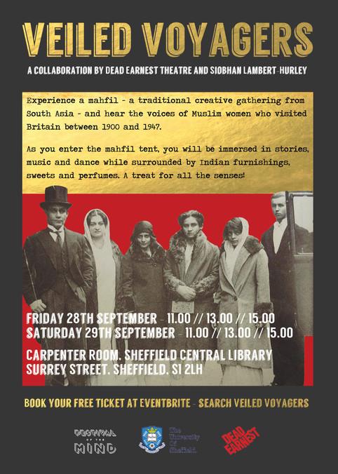 Dead Earnest Theatre Company - poster design