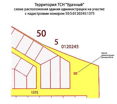 1375-Зд_админ крупно.jpg