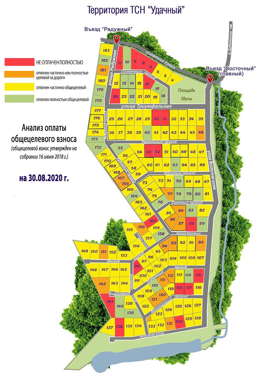 ОЦВ-30-08-2020.jpg
