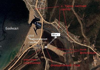 Байкальская гавань_8.jpg