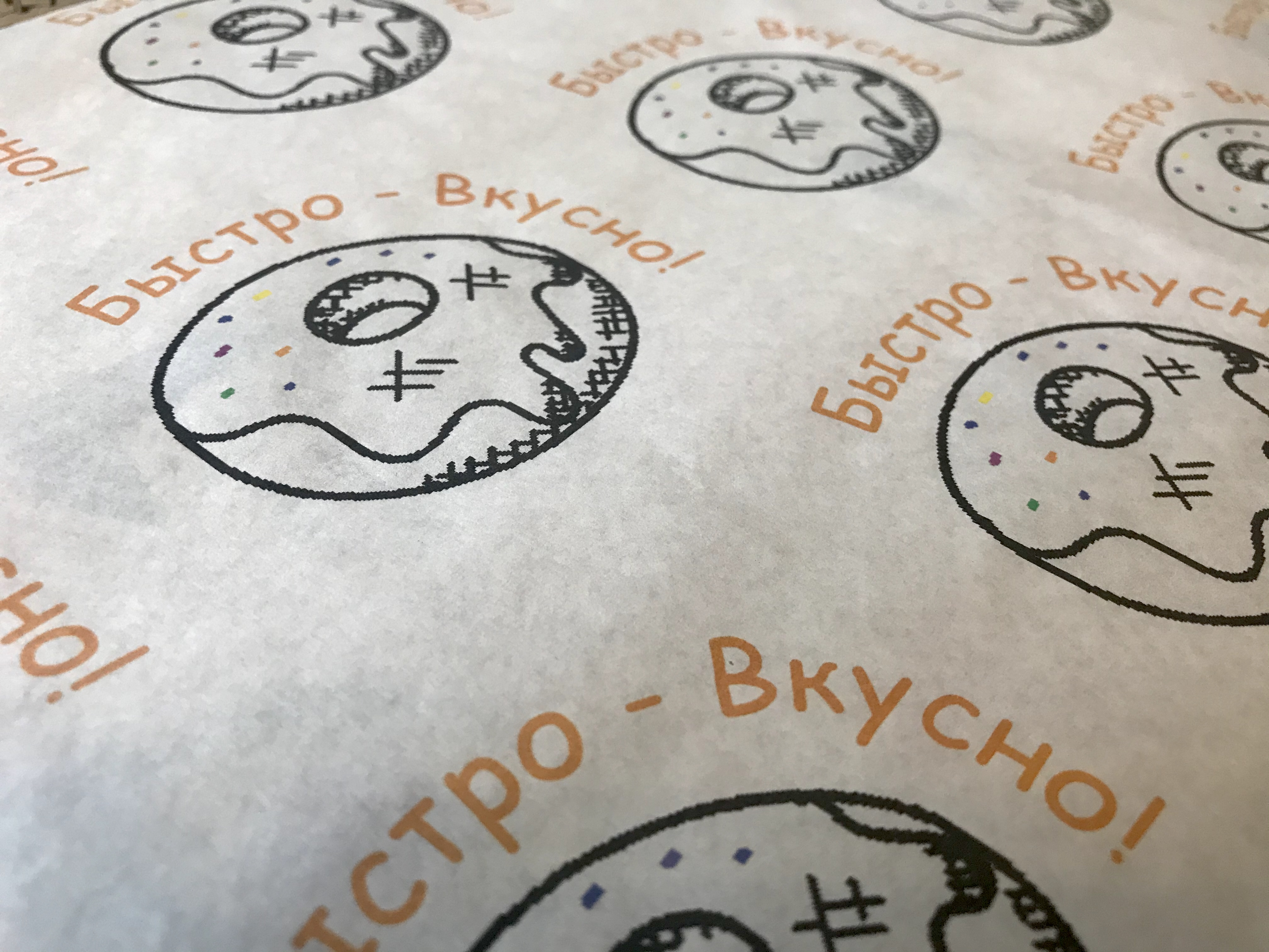 логотип на бумаге