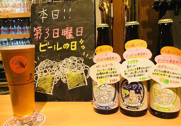 本日ビールの日🍻
