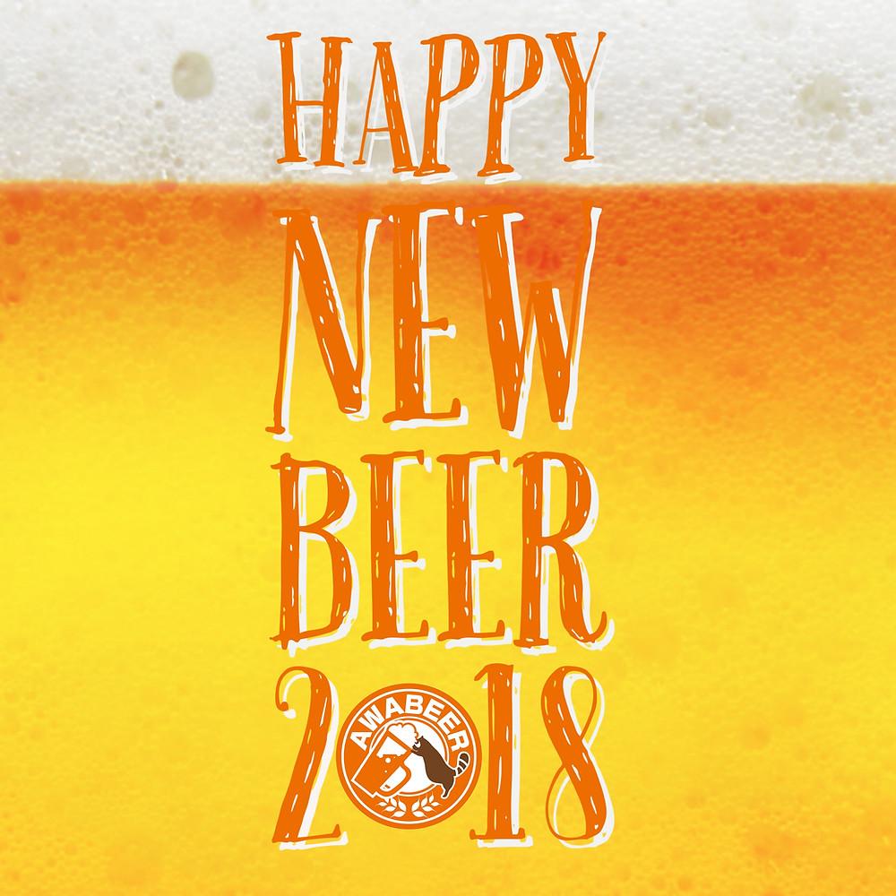 happy new beer 2018