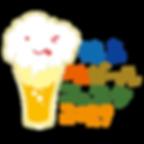 地ビールフェスタフェイスブックアイコン2019-01.png