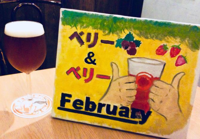 本日ビールの日🍺