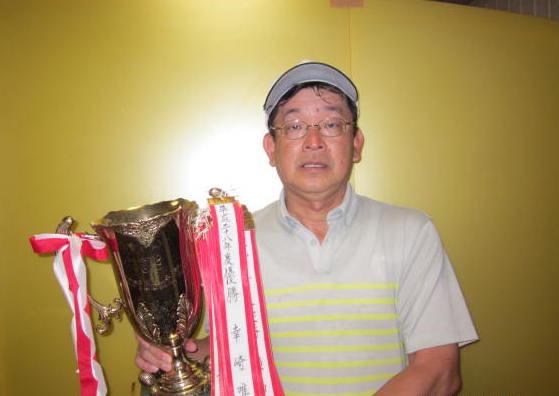 眉山カントリークラブ 理事長杯 総合 優勝