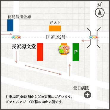2021_長浜源文堂map.png