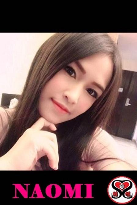 NAOMI81.jpg