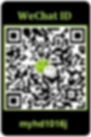WeChat HD1.jpg