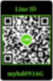 LINE HD2.jpg