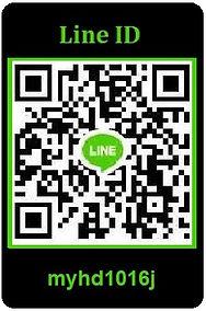 LINE HD1.jpg