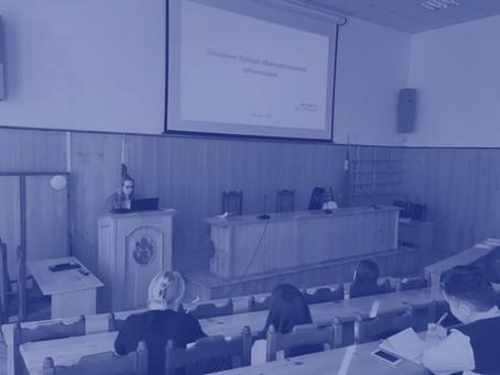 Семинар «Финансовое образование  в современной школе»