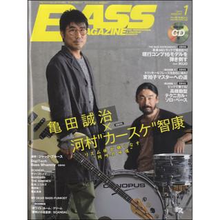 [雑誌掲載] ベース・マガジン2015年1月号