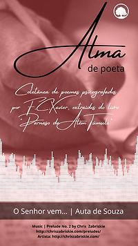 Ajuda e passa | Alberto de Oliveira