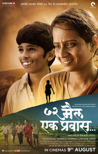 marathi movie download site hd