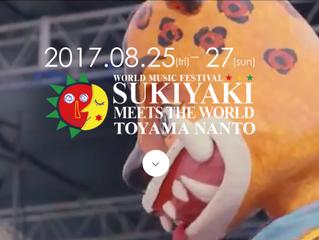 SUKIYAKI MEETS THE WORLD 2017