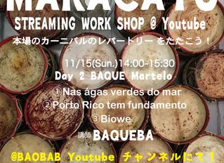 BAQUEBA Online Workshop vol.2