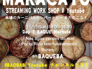 BAQUEBA Online Workshop vol.2