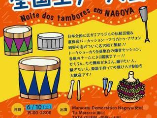 第一回全国エデー大会-Noite dos tambores em NAGOYA