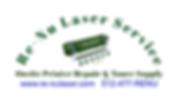 GOG BUS2 Logo.png
