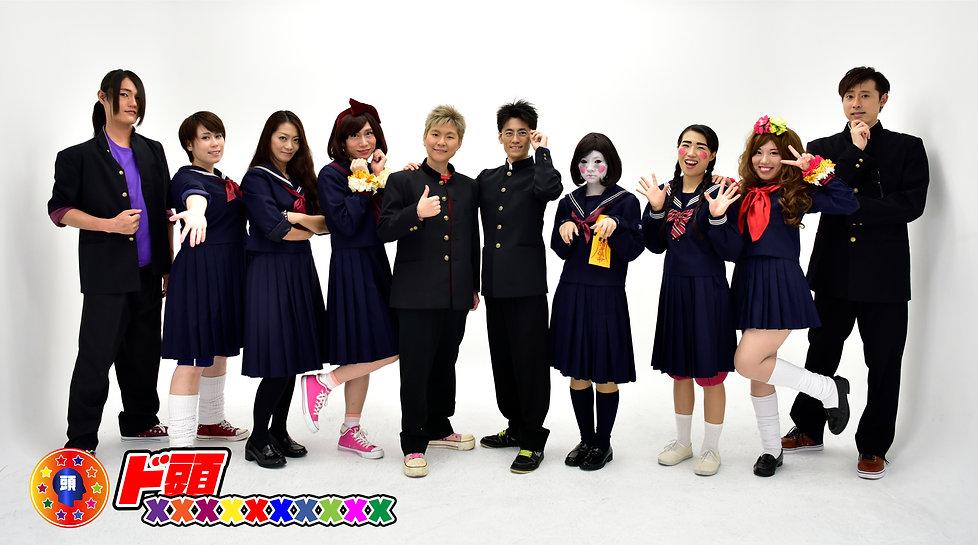 ド頭xxxxxxxxxx 11/8 NEW RELEASE!!