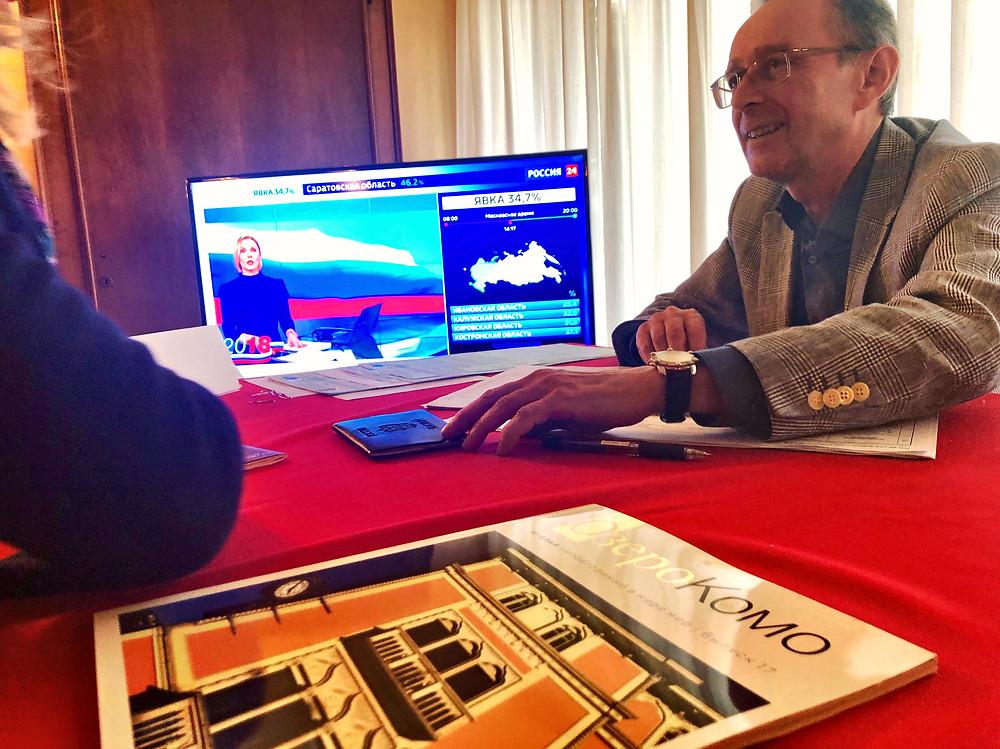 Жить в Италии. Выборы в Италии