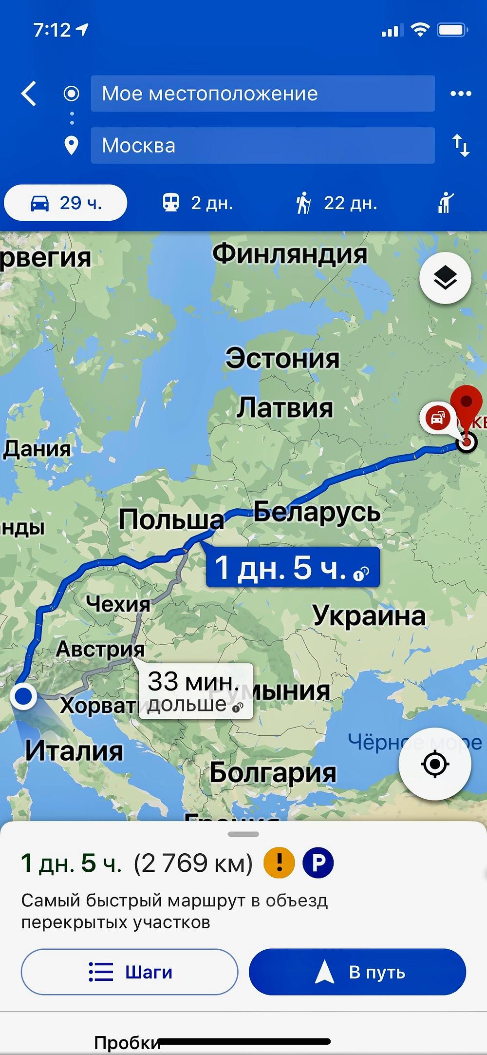Автопробег Милан - Москва. Жить в Италии. Авто в Италии