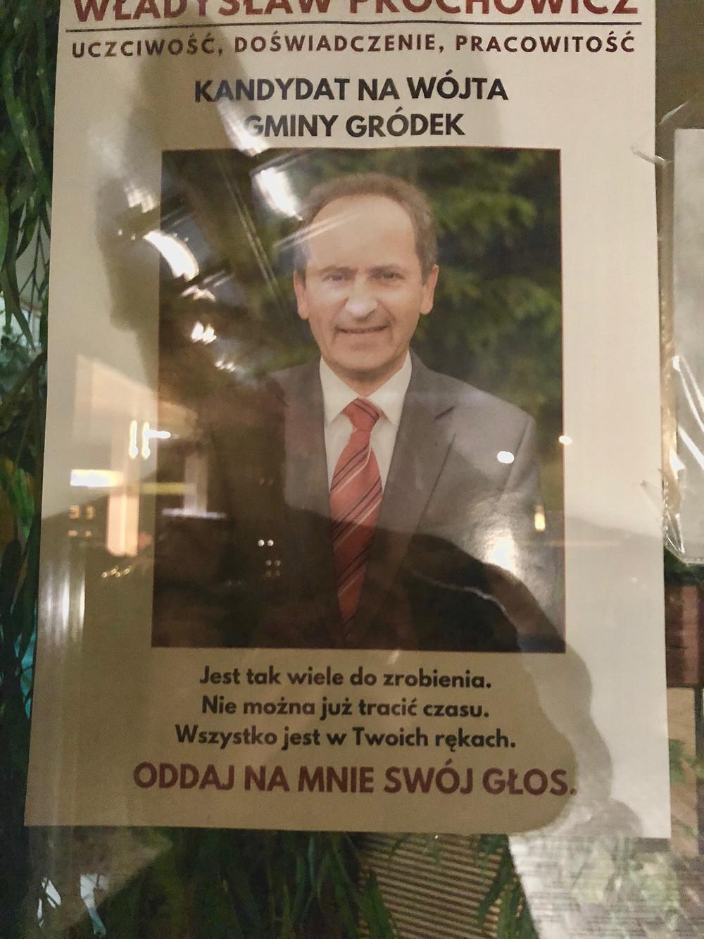 Выборы в Польше. На авто по Европе