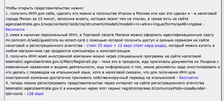 Сообщение на форуме.png