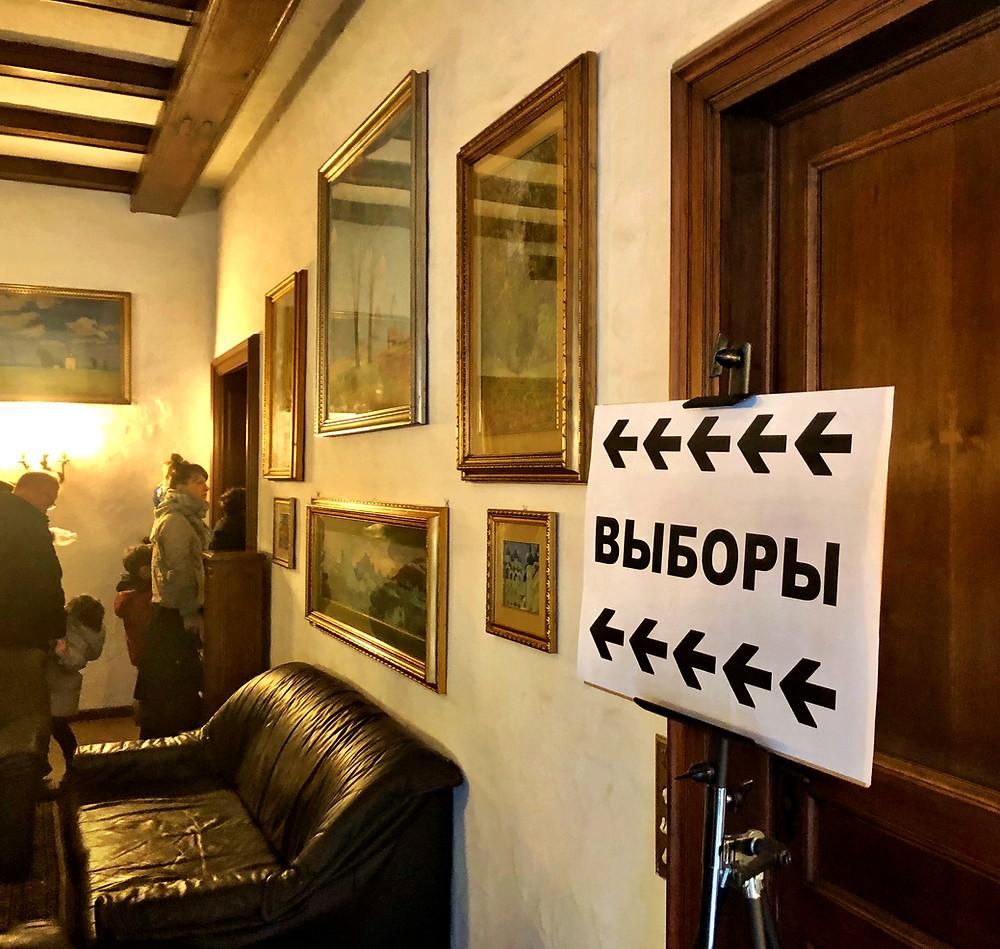 Жить в Италии. Выборы президента РФ в Милане