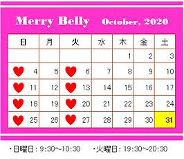 10月予定表.png