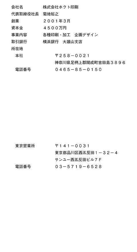 company_ol_アートボード 1.png