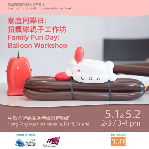 Family Fun Day Balloon Workshop-01.jpg