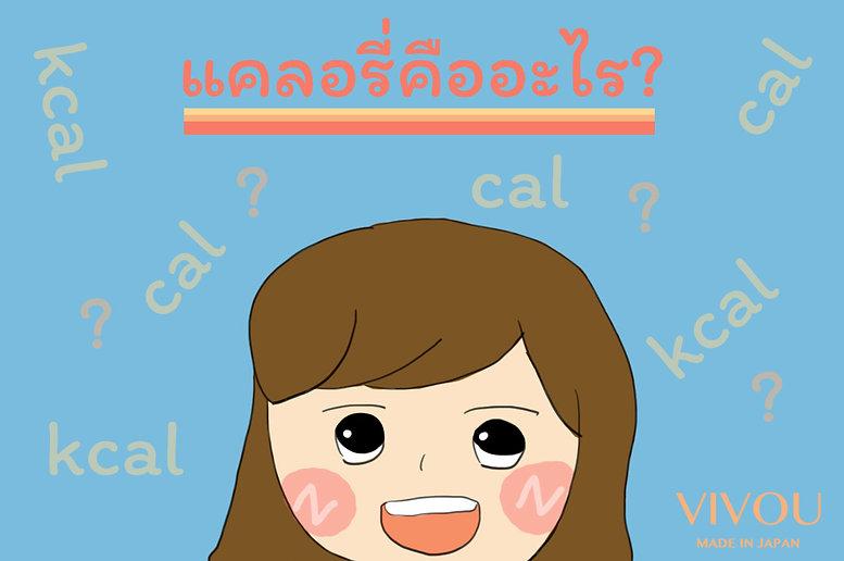 blog_sep3.jpg