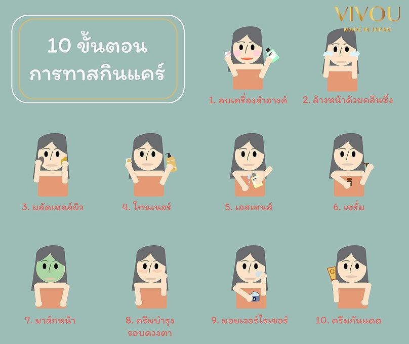 blog4_Jan.jpg