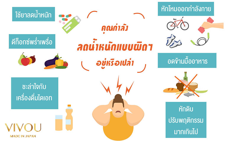 blog3_Jan.jpg