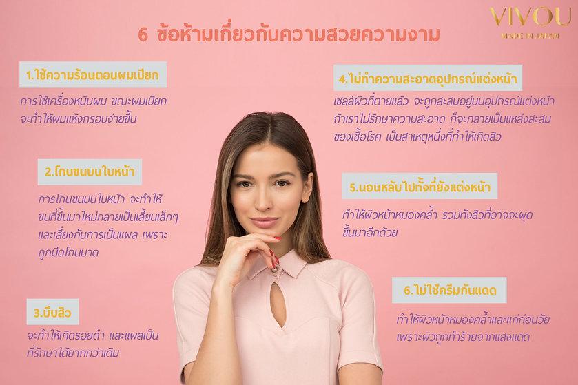 blog_oc2.jpg