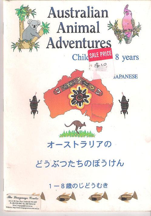 Australian Animal Adventures Bilingual Engl. Japan