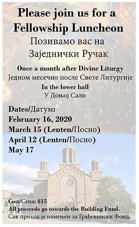 Church - Fellowship Luncheon Poster 2020
