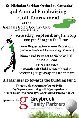 Church Golf Tourney Poster - Print (EDIT