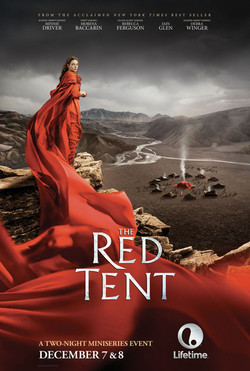red_tent_xlg