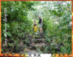 Huahie private couple adventure testimonial